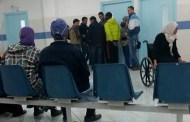 شوهة.. المغرب يحتل المرتبة الأخيرة في جودة الخدمات الصحية