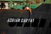 سلطات جبل طارق ترفض طلب ترامب لإعادة احتجاز ناقلة النفط الإيرانية