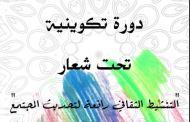 المحمدية...