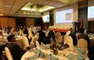 شبكة مراقبة الإلتهابات التنفسية الحادة تعقد مؤتمرها الثاني بالدار البيضاء