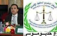 المركز المغربي لحقوق الإنسان فرع حد بوموسى.. يراسل رئيس جهة بني ملال خنيفرة حول مآل مشروع - (وثيقة)