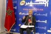 برومو | أستاذ جامعي يكشف العديد من الخروقات بكلية الحقوق المحمدية