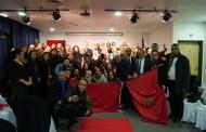 La commémoration de la 64 Anniversaire de la Fête de l'indépendance par le Consulat Général Du Royaume Du Maroc .. L'institut Méditerranéen Du Déveleppement Humain et Association Etoile Solidaire