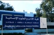 جامعة ابن طفيل تجري تداريب ميدانية بمؤسسات الرعاية الاِجتماعية من بوابة علم النفس المعرفي