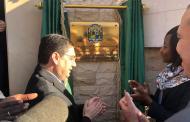 قنصلية عامة لجمهورية إفريقيا الوسطى وجمهورية ساو تومي وبرنسيب الديمقراطية بالعيون