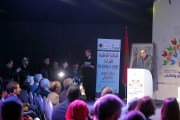 الوزير عبيابة يكشف بالأرقام حصيلة و عدد زوار معرض الكتاب بالدار البيضاء