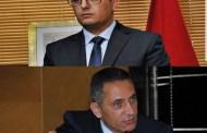 بلاغ مشترك بين وزارة الشغل ووزارة الصناعة بخصوص كورونا