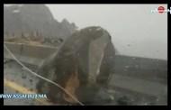 شاهد .. الأمطار تفجر جبال الطائف بالسعودية