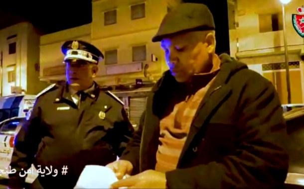 الشرطة في خدمة المواطن .. شعار ولاية أمن طنجة