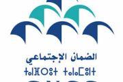 صندوق الضمان الاجتماعي يعلن تمديد أجل طلب الاستفادة من الدعم الخاص بمهنيي السياحة