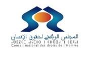 المجلس الوطني لحقوق الإنسان يدعو الحكومة وأرباب الشغل إلى احترام الحقوق الإنسانية للعاملين والمستخدمين والمرتفقين