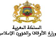 وزارة الأوقاف تنفي إشاعة فتح المساجد