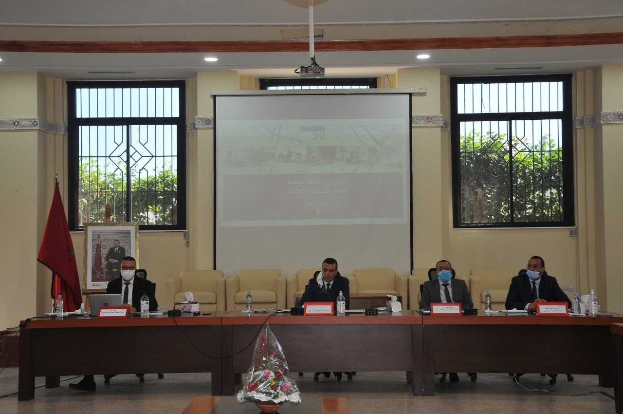 أمكراز يترأس اجتماع المجلس الإداري للوكالة الوطنية لانعاش التشغيل والكفاءات
