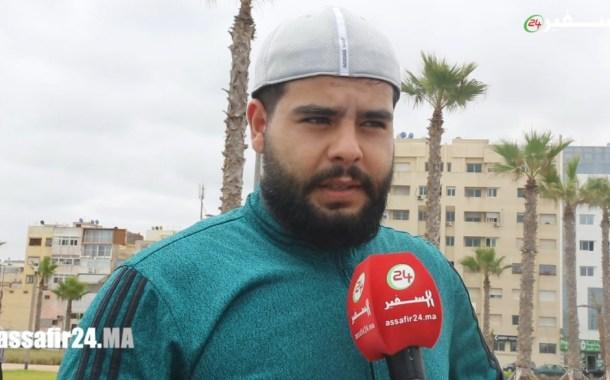 سولنا لمغاربة على مستوى التحكيم في البطولة الإحترافية وهاشنو قالو