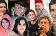 فنانون ومبدعون مغاربة يطلقون عريضة مضادة لعريضة استهدفت مؤسسات الدولة