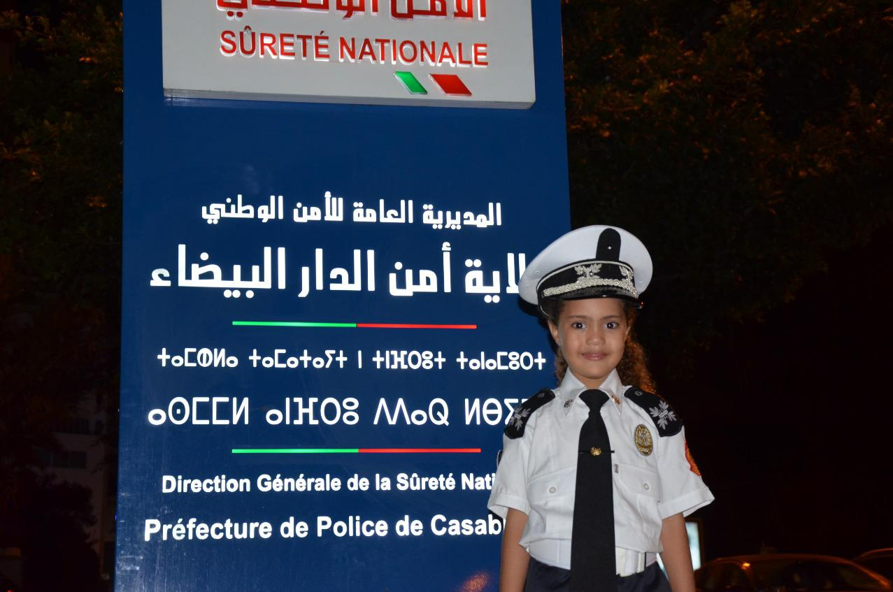 ولاية أمن الدار البيضاء تحتفي بالطفلة الشرطية