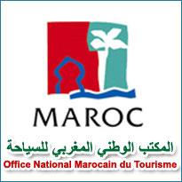 المكتب الوطني المغربي للسياحة يقرر إغلاق مكاتب مقره بعد تسجيل 8 حالات إيجابية بالرباط