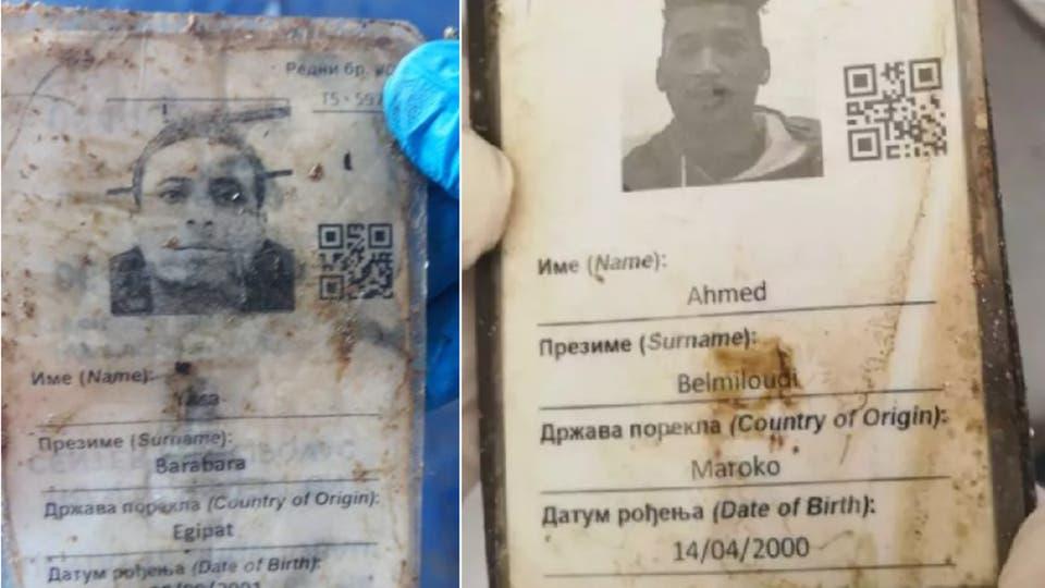 العثور على 6 جثث لمغاربة على متن سفينة قادمة من صربيا في اتجاه البراغواي