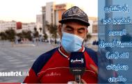 رأي الشارع المغربي في الرسوم المسيئة لرسول الله (ص) وتعليقات ماكرون