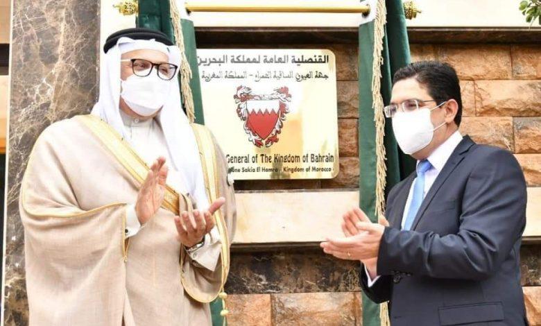البحرين تفتتح قنصلية عامة لها بمدينة العيون