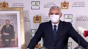 وزير الصحة ينفي إجبارية التلقيح