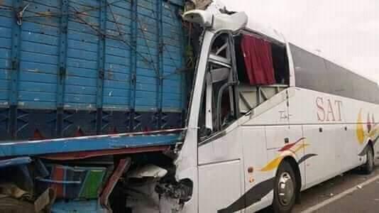 وفاة شخص وإصابة 35 في حادثة سير بإقليم برشيد
