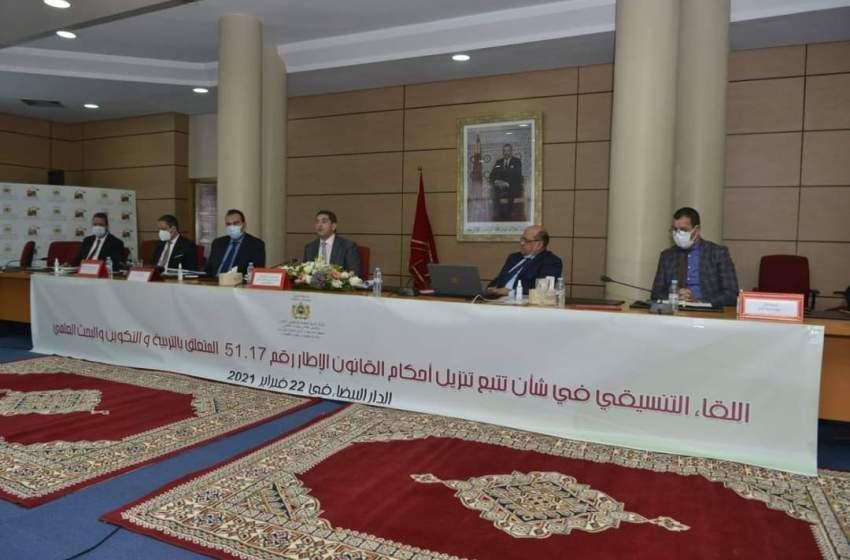 أمزازي يعقد اجتماعا  مع المسؤولين الجهويين لقطاع التكوين المهني لجهة الدار البيضاء سطات