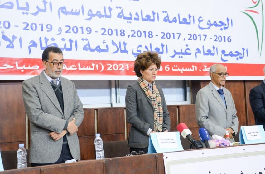 إعادة انتخاب نزهة بدوان رئيسة للجامعة الملكية المغربية للرياضة للجميع