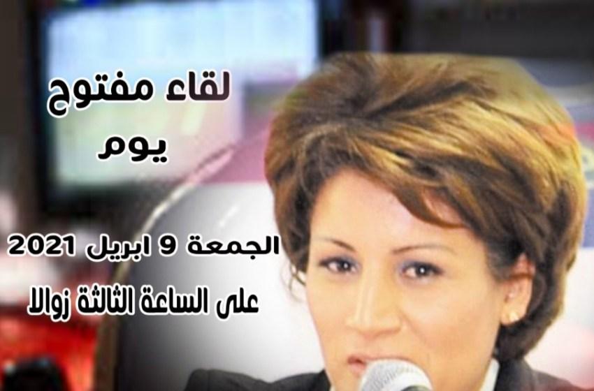 """معهد الصحافة والاعلام بالبيضاء يستضيف رئيسة الجامعة المغربية للرياضة للجميع """"نزهة بدوان"""""""