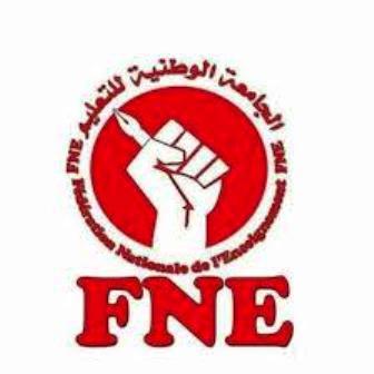 الجامعة الوطنية للتعليم تصعد احتجاجاتها