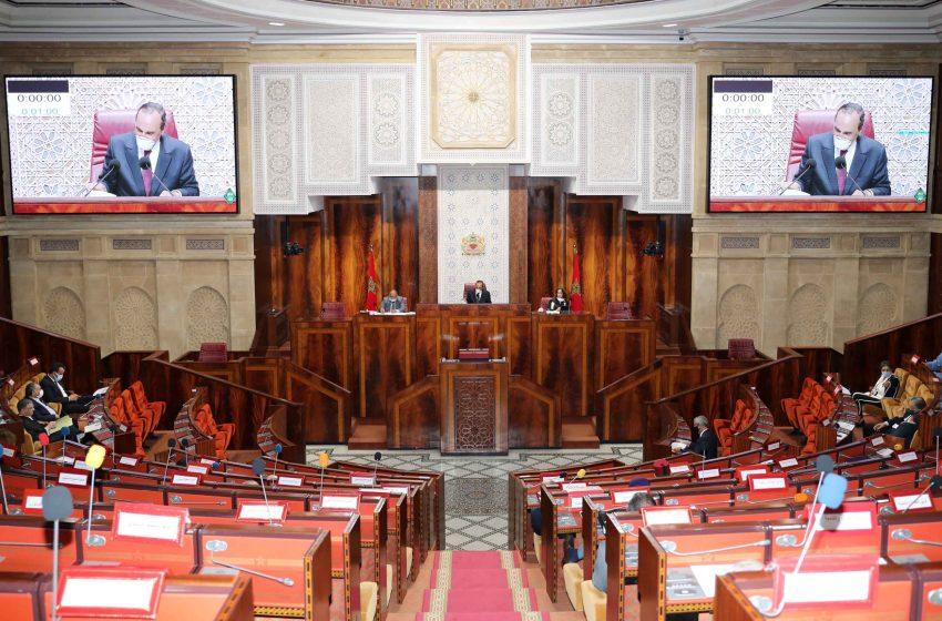 """مجلس النواب ينفي ما نشر عن احتجاج لجنة برلمانية استطلاعية حول """"بريد بنك"""""""