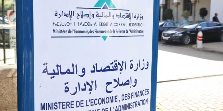 وزارة الإقتصاد والمالية تكشف حجم الدين الخارجي للمغرب خلال 2020