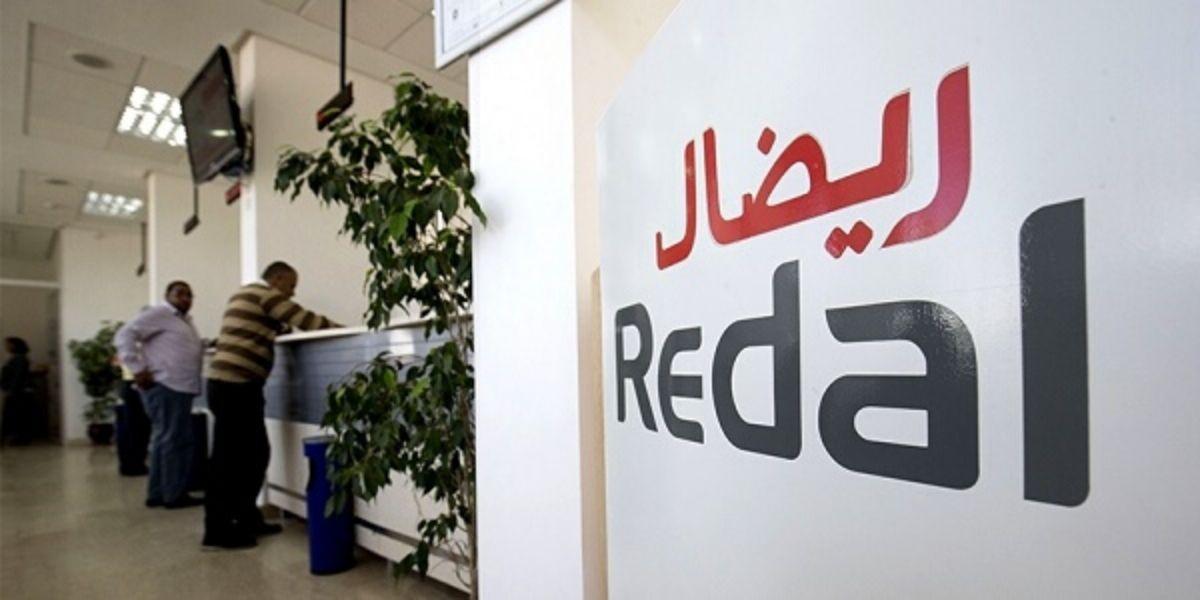 """سيتخلص من """"أمانديس"""" و""""ريضال"""" و""""آلزا"""".. هكذا يخطط المغرب لإنهاء سيطرة الشركات الأجنبية على التدبير المفوض"""