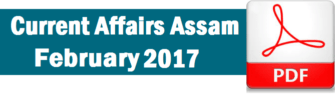 Current Affairs Assam February 2017 icon
