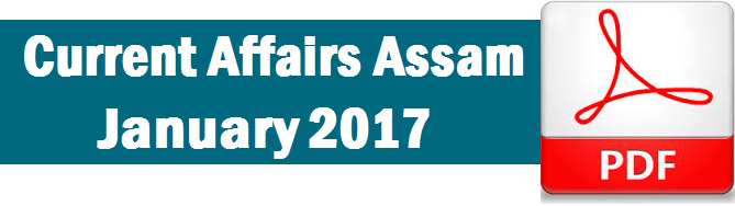 Current Affairs Assam January 2017 icon