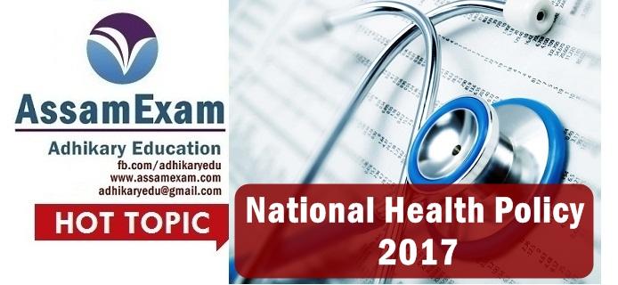 health policy 2017 Assam exam