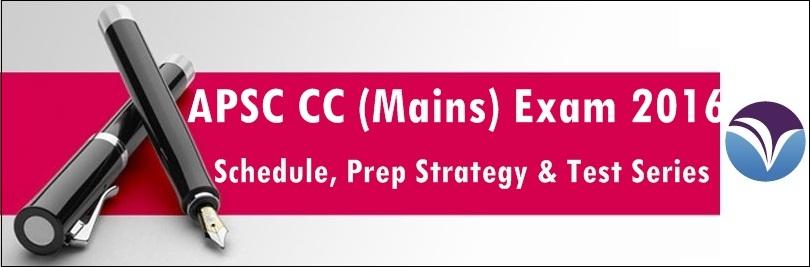 APSC CC(Mains) Exam 2017 - Assamexam