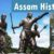 Battle of Saraighat (History of Assam)