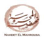 Nahdet mahroosa Logo