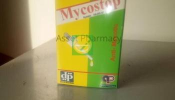 Nystatin Cream | Asset Pharmacy Lagos Nigeria