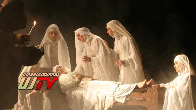 Chiara di Dio cancellato da Assisi approda in Germania e intanto...