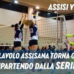 Assisi Volley confermata ufficialmente in Serie D