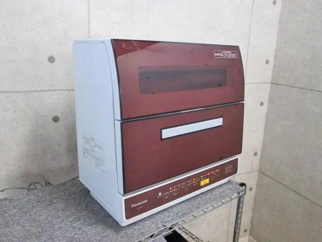 パナソニック 食器洗い乾燥機 NP-TR9-T 2016