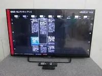 大和_出張買取_SONY_KJ-43X8500C