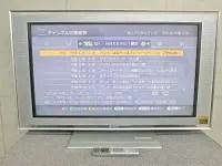 SONY 40型液晶テレビ KDL-40X2500