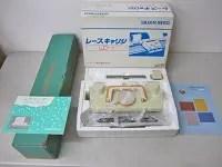 シルバーリード レースキャリジ 編み機 LC-1