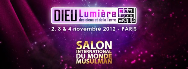Le Salon International du Monde Musulman 2012