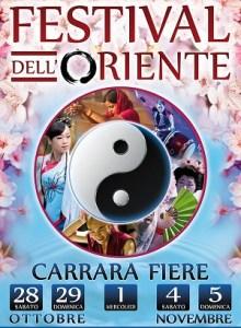 locandina-oriente-carrara-2017-web