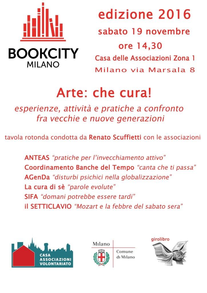 manifesto-bookcity-2016
