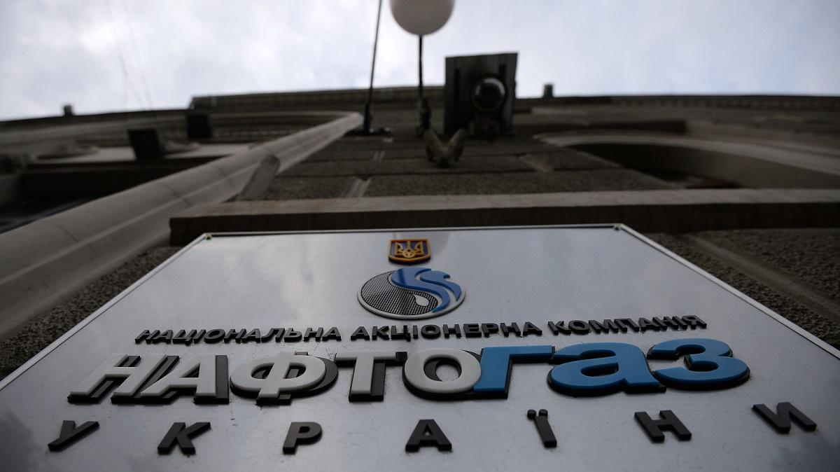 أرباح غازبروم الروسية تهبط 38% بسبب مخصصات الديون